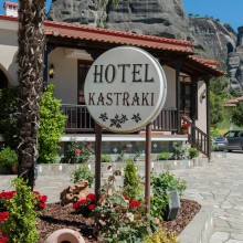 hotel-kastraki-exterior-day-22