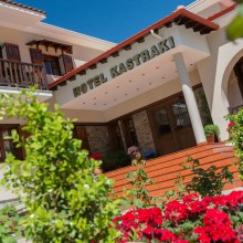 hotel-kastraki-exterior-day-23