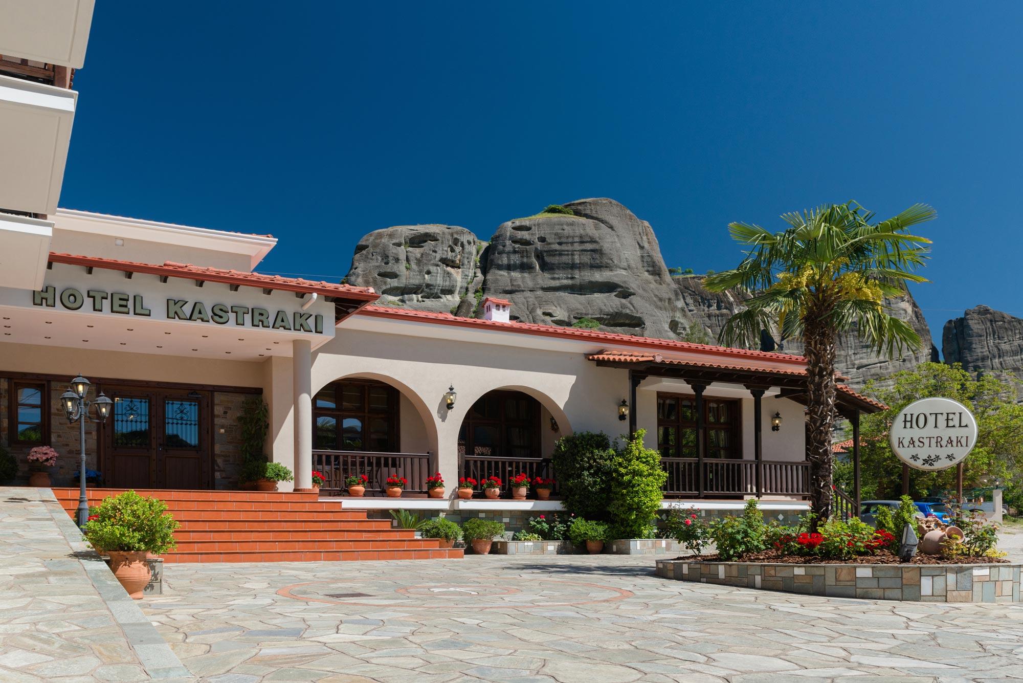 Hotel Kastraki  Ξενοδοχείο Καστράκι Μετέωρα Καλμπάκας